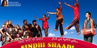 Sindhi shaadi ji dhamaal
